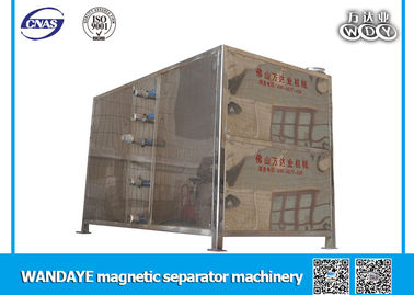 Steel Wool Magnetic Separation Equipment Five Cavity Environment Protection